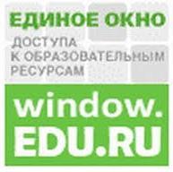 единое окно1.jpg